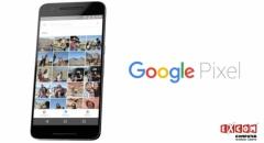 Itt a Google legújabb okostelefonja: Pixel